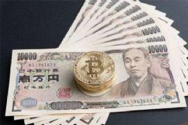 日本比特幣交易所推利息帳戶
