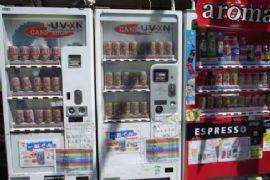 超特別日本伴手:罐頭關東煮